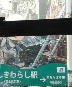 052707-14-zashikiwarashi.jpg