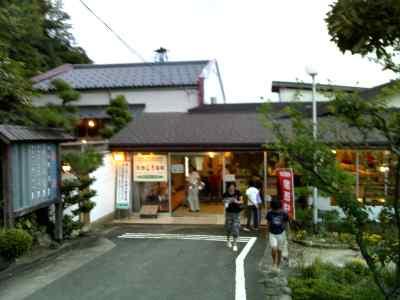 090207-12-kumi-honsen.jpg