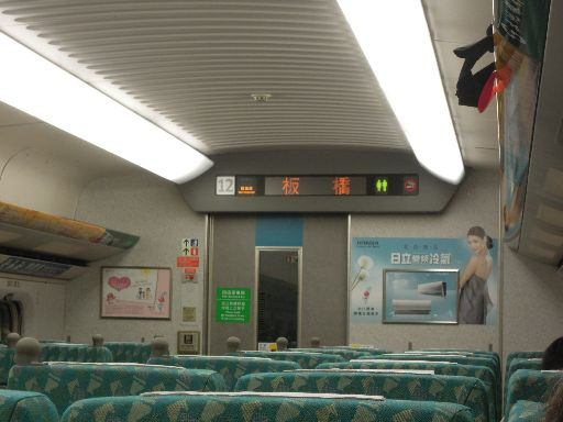 12-12-2011-DSCN5977.jpg