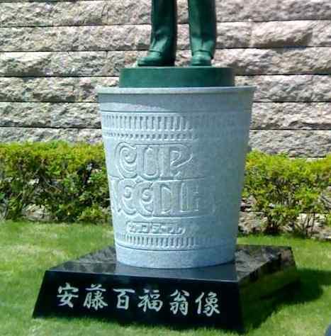 cupnoodle-1.jpg